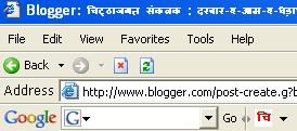 चिट्ठाजगत गूगल पट्टी पर