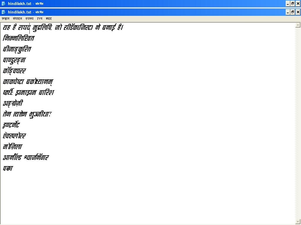 Top Five Hindi Fonts Free Download For Windows 7 Devanagari