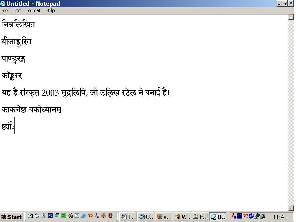 संस्कृत २००३ मुद्रलिपि