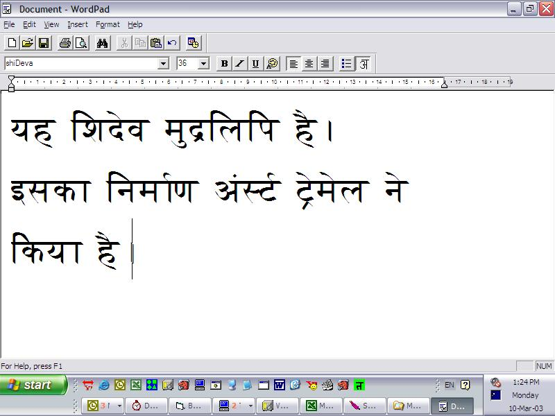 देवनागरी | Devanagari - Why Can't I see the Hindi