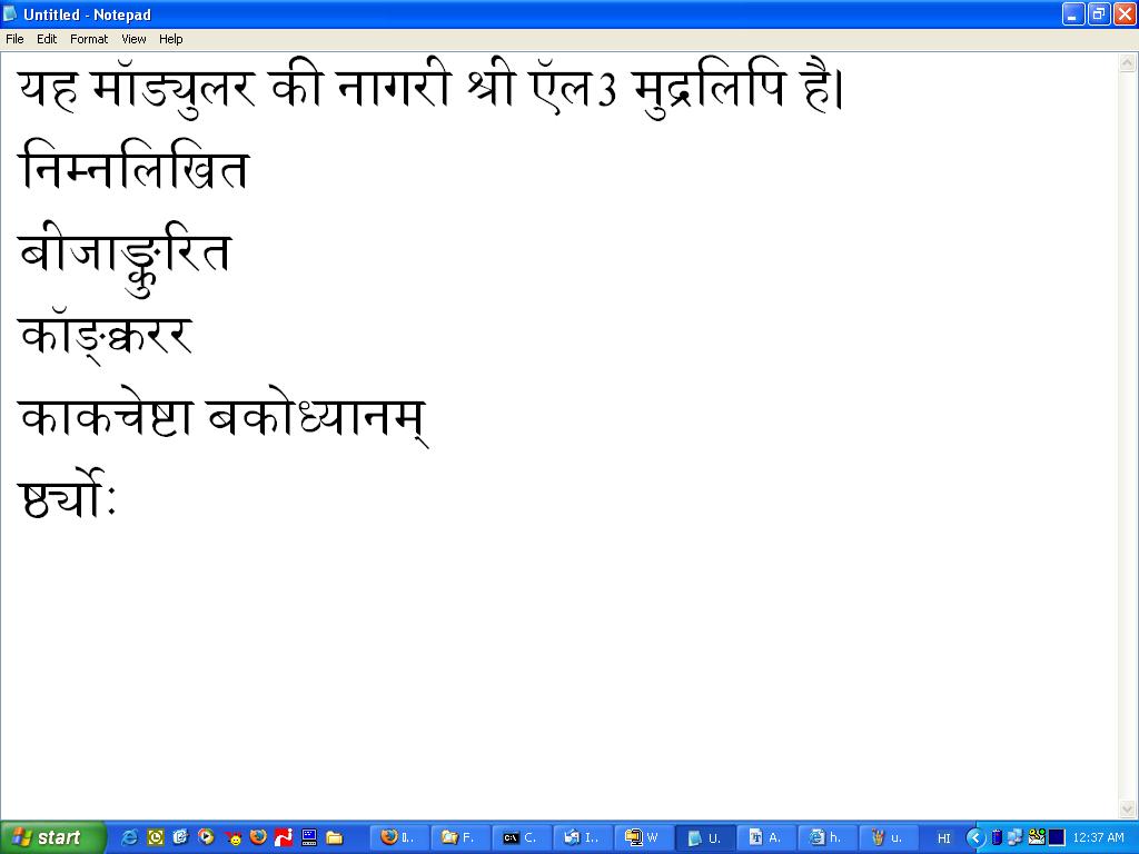 marathi fonts download