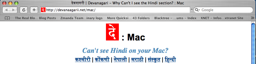 देवनागरी | Devanagari - Why Can't I see the Hindi section?